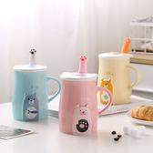 創意卡通小熊杯子陶瓷馬克杯情侶水杯大容量牛奶咖啡杯茶杯帶蓋勺台秋節88折
