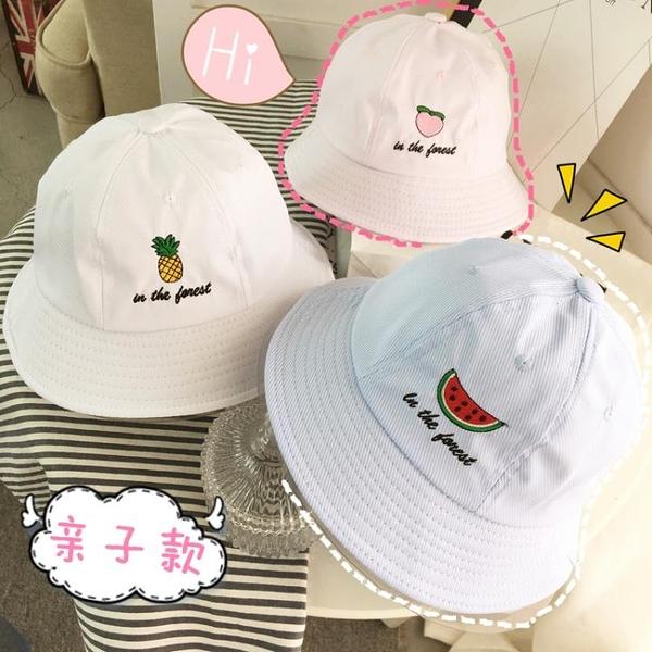 [協貿國際]刺繡水果盆帽親子帽子折疊防曬漁夫帽寶寶男遮陽帽1入