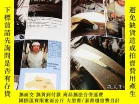 二手書博民逛書店Japanese罕見Saw and Chalk line book japan chalk box carpent