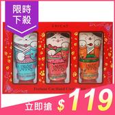 UNICAT 變臉貓 護手霜禮盒版(40mlx3)【小三美日】原價$199