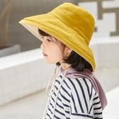 兒童雙面漁夫帽子寶寶夏天透氣遮太陽帽大帽檐【奇趣小屋】