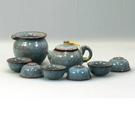 【鹿港窯】8件式冰裂釉茶具組(1茶壺、1茶海、6茶杯)◆附精美盒◆免運費送到家