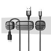 數據線收納整理扣保手機充電線器USB分線器桌面固定 蜜拉貝爾