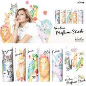 Vasilisa Perfume stick 動物隨身香氛膏 5g 多款供選☆巴黎草莓☆