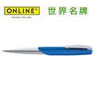 德國原裝進口 Online 意象原子筆 30260 - 藍 /支
