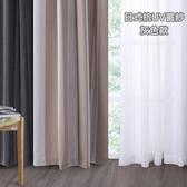 日式抗UV窗紗 灰色款 290x210cm