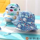 兒童遮陽帽漁夫帽男女童印花盆帽寶寶小孩太陽帽【淘夢屋】