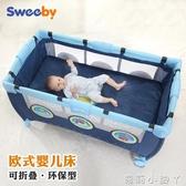 摺疊嬰兒床多功能可歐式便攜式床游戲床新生兒bb寶寶床 NMS蘿莉小腳ㄚ