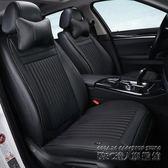 烈日清風夏季車載汽車坐墊制冷坐墊座椅通風空調座墊單座通風坐墊 IGO