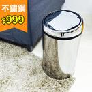 【ikloo】不鏽鋼智能感應式垃圾桶-1...