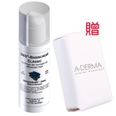 DMS德妍思 DMS角質層修護基礎乳50ml(清爽型)加贈 A-DERMA燕麥非皂性潔膚皂100g