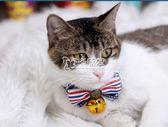 寵物貓狗狗蝴蝶結項圈中小型犬泰迪貓項圈鈴鐺飾品銅鈴狗領結   卡菲婭