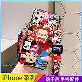 斜背卡通米奇款 iPhone SE2 XS Max XR i7 i8 i6 i6s plus 手機殼 迪士尼人物 氣囊伸縮 影片支架 掛脖繩