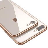 iPhone8plus手機殼蘋果6s新款套X防摔iPhone7p男x女款8潮牌超薄6P女款