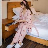 草莓睡衣三件套性感吊帶睡袍家居服套裝夏