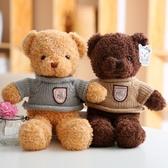 公仔玩偶泰迪熊抱抱熊熊貓小熊公仔布娃娃毛絨玩具小號送女友生日禮物女生