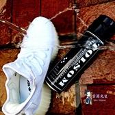 小白鞋神器 納米防水噴霧劑鞋子鞋面洗鞋護鞋神器球鞋小白防污防塵防髒衣服