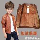 男童外套 童裝男童皮衣外套2018兒童春秋季夾克冬裝加絨加厚外衣寶寶上衣潮 芭蕾朵朵
