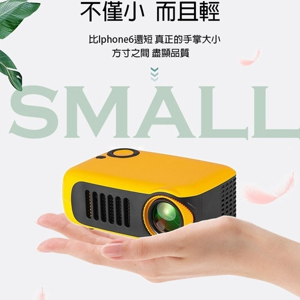 【Love Shop】超迷你家庭式 A2000智慧型投影機1080P高清投影儀