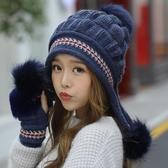 冬帽 毛線帽子女冬天加厚保暖護耳針織帽半指手套冬季時尚韓版潮兔毛帽【八折搶購】