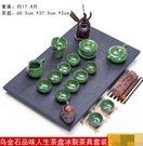 原礦黑烏金石茶盤紫砂茶具套裝家用實木茶盤 JX