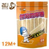 【即期特價】阿久師 台灣的米香-原味 副食品 米餅 3972 好娃娃