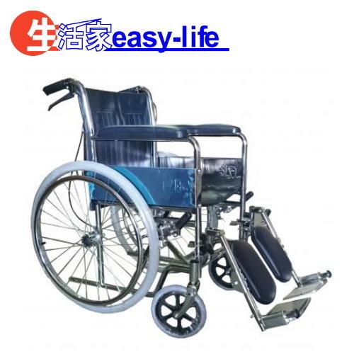 富士康輪椅固手骨科腳輪椅FZK-140