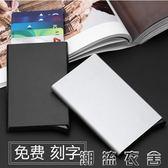 金屬卡盒 自動信用卡卡包 彈出式卡夾 防盜刷 防rfid卡套 刻字  潮流衣舍