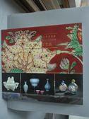 【書寶二手書T6/收藏_YKP】中國嘉德2011秋季拍賣會預覽_瓷器家具工藝品