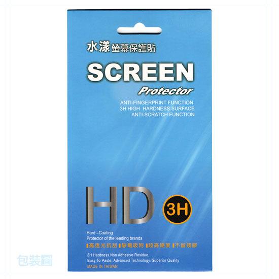 NOKIA 8110 4G新版 2.4吋 水漾螢幕保護貼/靜電吸附/具修復功能的靜電貼-ZY