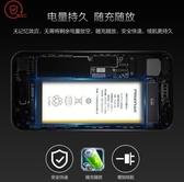 【容量、壽命、解決降頻 三大保證再保固一年 】蘋果 iphone 6P 電池 送 拆機工具 apple全新電池