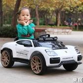 兒童電動車 遙控四輪汽車男女寶寶四驅玩具車可坐人小孩4輪童車JY 快速出貨