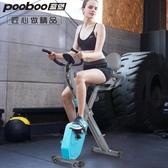 動感單車  動感單車家用靜音室內磁控車腳踏藍堡健身器材運動自行車健身車 莎瓦迪卡