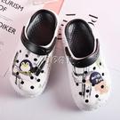 洞洞鞋女學生韓版夏季潮流時尚百搭休閒 外穿親子款沙灘洞洞鞋拖鞋