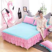 保潔墊 韓版床裙單件防滑雙層花邊荷葉邊純色1.5米席夢思保護套雙人床罩『潮流世家』