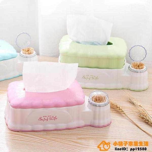 買一送一多功能升降紙巾盒茶幾抽紙盒紙巾收納盒超級品牌【小桃子】