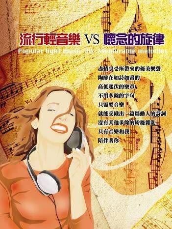流行輕音樂&懷念的旋律 CD  (音樂影片購)