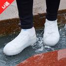 【M】新款矽膠防水雨鞋套 鞋套 JD9048《M碼》
