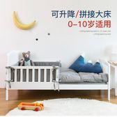 滿元秒殺85折  實木嬰兒床少年床嬰幼兒童床寶寶床新品上市xw