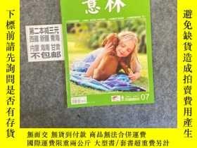 二手書博民逛書店意林罕見2010 07Y458403