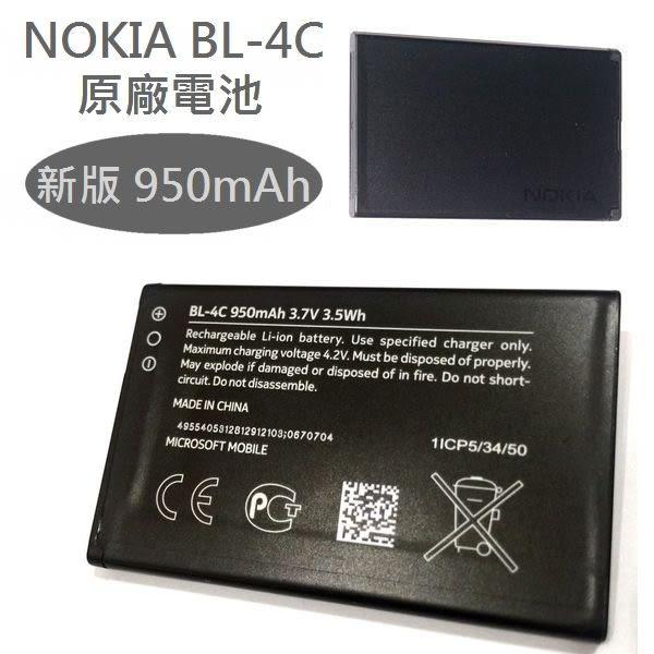 【新版 950mAh】NOKIA BL-4C【原廠電池】Coolpad 酷派 S50 iNo CP99 老人機 Pierre Cardin PC101 CM101 T68