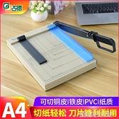 GD106切紙機A4切紙刀手動裁切機加厚裁切刀重型裁紙刀名片切卡機照片切割刀片相片紙張切紙機