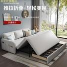 折疊沙發床兩用實木客廳小戶型多功能沙發床儲物可折疊1.5米雙人 現貨快出YJT