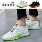[Here Shoes]休閒鞋-編織鞋面螢光色系配色 套腳繫帶 休閒鞋 布鞋─KD1601
