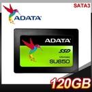 【南紡購物中心】ADATA 威剛 Ultimate SU650 120G 2.5吋 SATA SSD固態硬碟(讀:520M/寫:320M/TLC)