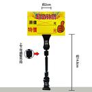 Boman 寶美 M9878-30 POP夾/雙頭中夾/標價/特賣/特價/廣告