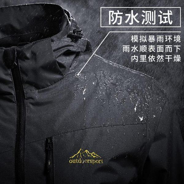 沖鋒衣男潮牌三合一加厚可拆卸戶外套登山服女防水風衣