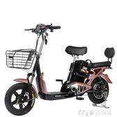 電瓶車新款國標48v電動自行車電瓶車成人鋰電男女雙人踏板電單車學 麥吉良品YYS