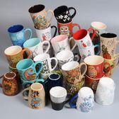 水杯陶瓷杯3個裝馬克杯外貿尾單微瑕疵咖啡杯家用大容量杯子創意  無糖工作室
