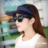 空頂遮陽帽防紫外線女夏天戶外出游百搭防曬遮臉發夾太陽無頂帽子
